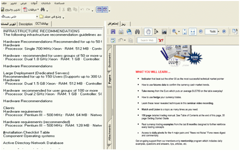 Associated Application Document Window Extract Text Menu Item